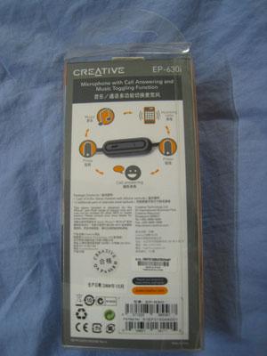 Creative EP-630i Stereo Headset - Box