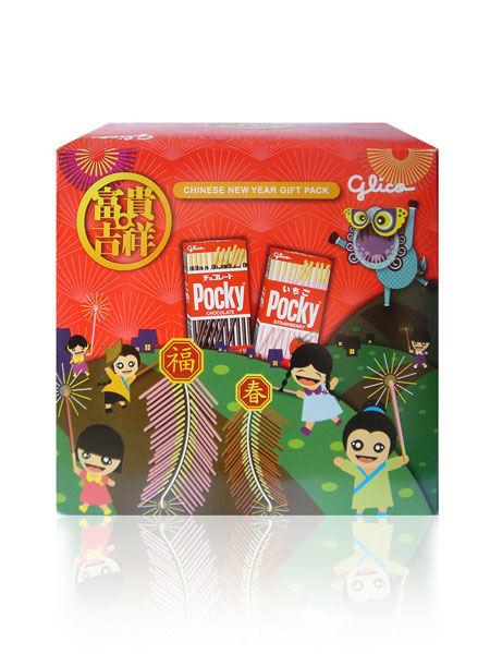 Glico Pocky Chinese New Year Gift Pack