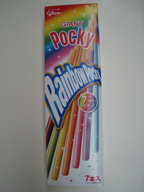 Giant Rainbow Pocky (S$7.90)
