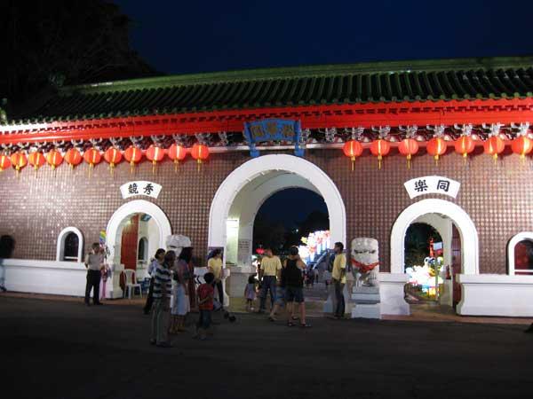 Singapore Chinese Garden Entrance