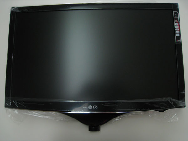 Monitor Front View (Without Base Stand)