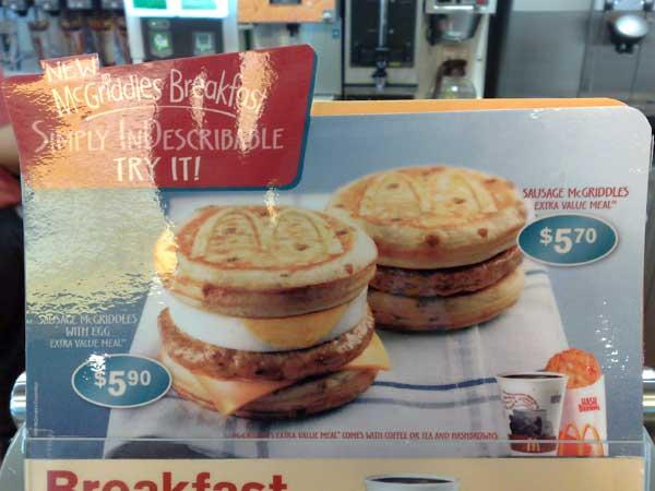 McDonalds McGriddles Breakfast « Blog | lesterchan.net