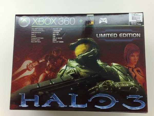 Xbox 360 Pro Console (Halo 3 Edition)