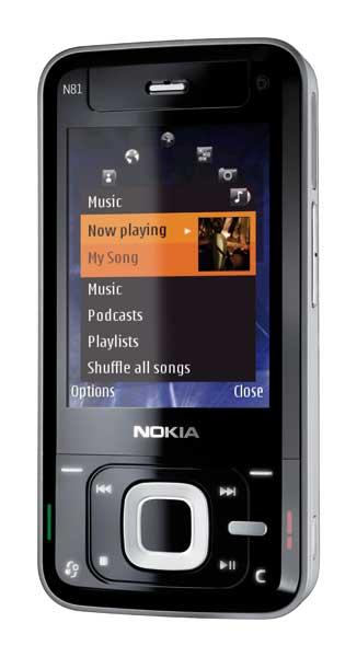 Viewing Image - Nokia-N81_41.jpg