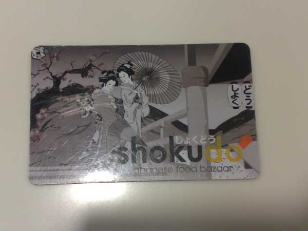 Viewing Image - shokudo_card.jpg