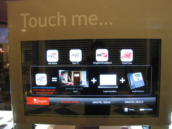 1 of the 4 External Interactive Displays