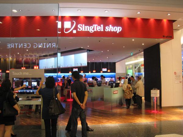 SingTel Flagship Shop @ Jurong Point 2nd Exte... « Blog | lesterchan.