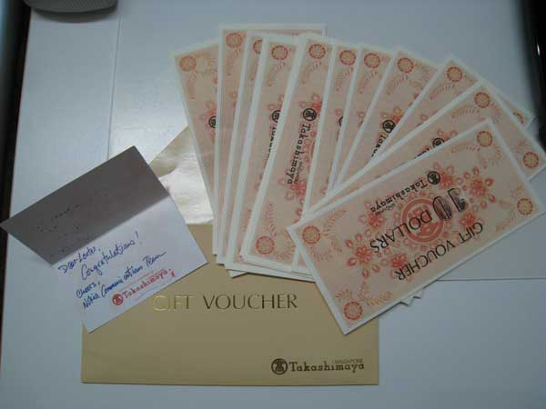 Viewing Image - takashimaya_vouchers.jpg